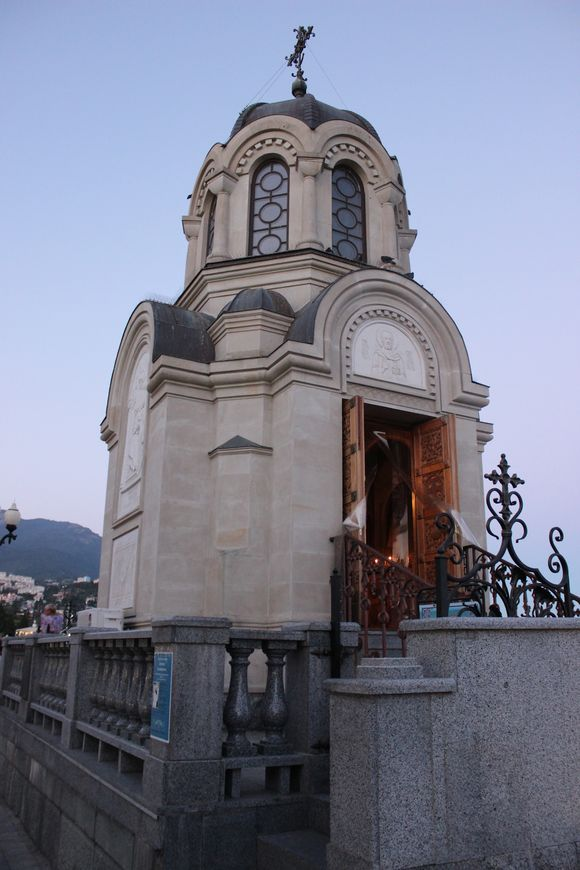 Часовня Новомучеников и Исповедников Российских