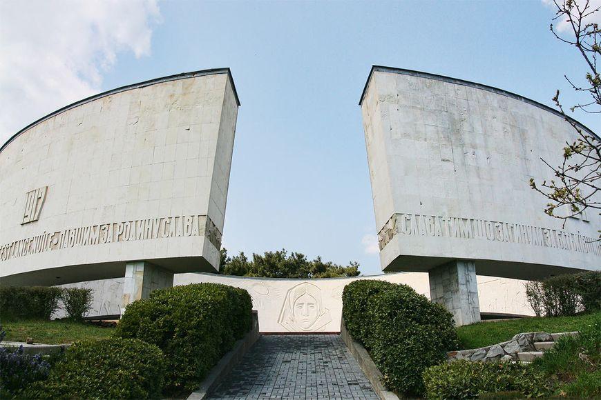 Мемориальный комплекс Холм Славы