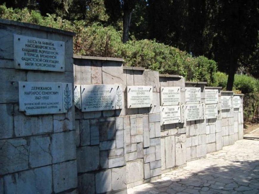 Поликуровский мемориал