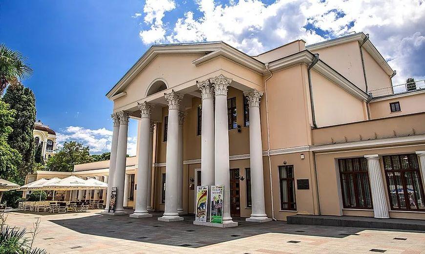 Театр имени А.П. Чехова